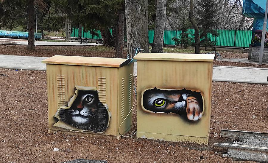 Başkent Parklarına Grafiti